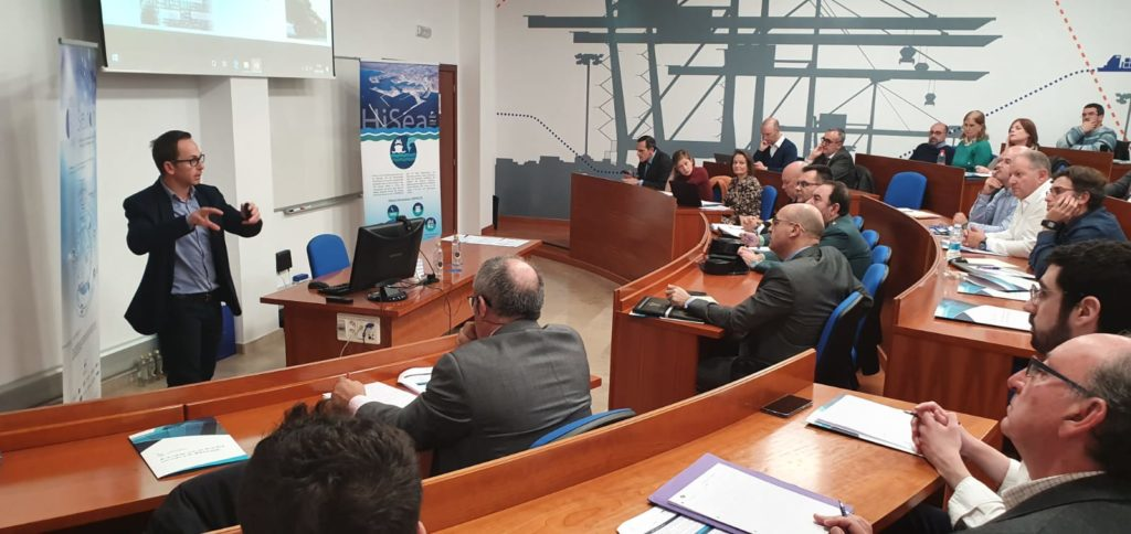 Rafael Company from HiSea partners Valenciaport Foundation presents the HiSea project at the Marine Surveillance in the Western Mediterranean 2020